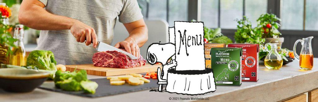 Кучешката Мека Храна PLATINUM е Различна