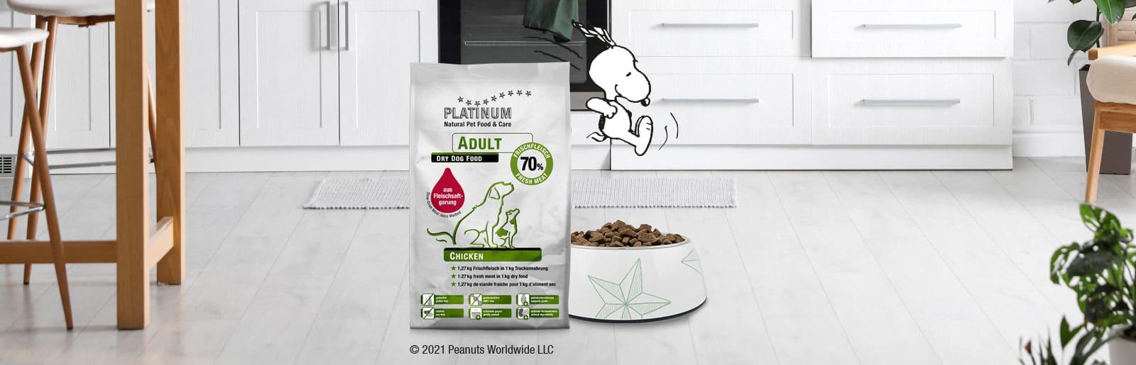 Питателна Суха Храна за Кучета